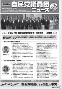 20150721 news 1