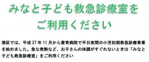 スクリーンショット 2015-11-01 17.23.48